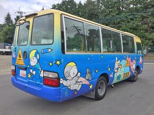 Coaster Kindergarten Bus_2