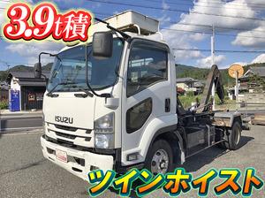 ISUZU Forward Container Carrier Truck PKG-FRR90S1 2008 274,933km_1
