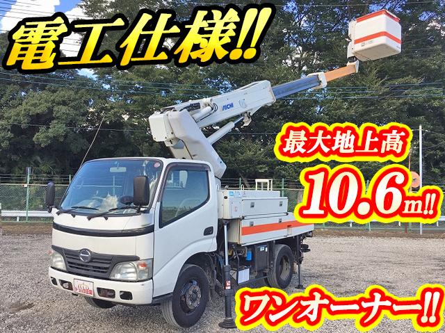 HINO Dutro Cherry Picker BDG-XZU304X 2007 172,488km_1