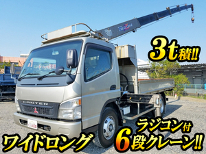 Canter Truck (With 6 Steps Of Cranes)_1