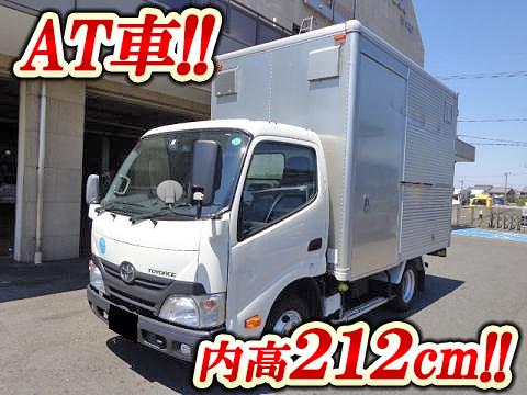 TOYOTA Toyoace Aluminum Van TKG-XZU605 2013 61,000km_1