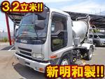 Forward Mixer Truck