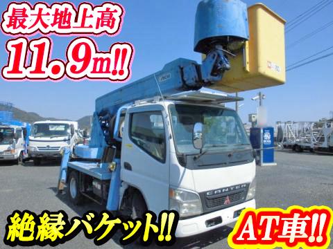 MITSUBISHI FUSO Canter Cherry Picker KK-FE73EB 2002 42,000km_1