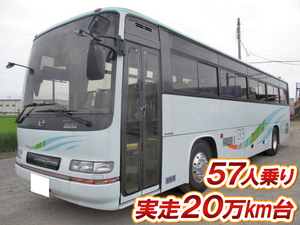 Selega Bus_1