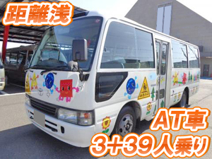 Coaster Kindergarten Bus_1
