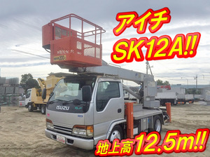 ISUZU Elf Cherry Picker KK-NKR71E3N 2002 55,485km_1