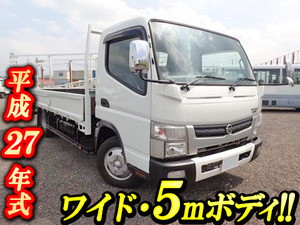 NISSAN Atlas Flat Body TKG-FEB5W 2015 15,000km_1