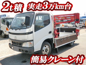 Toyoace Truck (With 3 Steps Of Cranes)_1