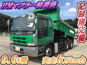 ISUZU Giga Dump KL-CXZ51K4 2003 65,753km_1