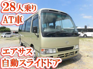 TOYOTA Coaster Micro Bus KK-HDB51 2003 133,521km_1