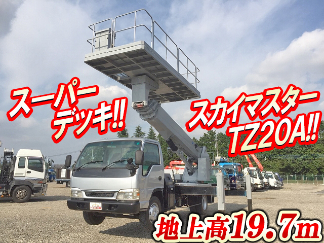 ISUZU Elf Cherry Picker KR-NPR81PV 2002 40,583km_1