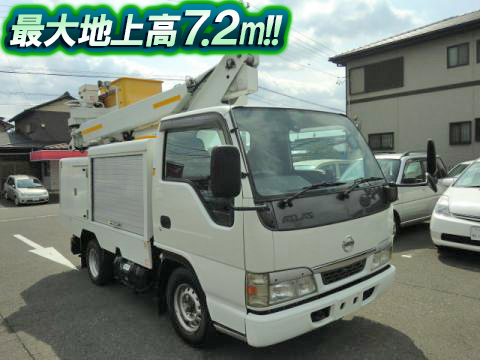 NISSAN Atlas Cherry Picker KK-AHR69CV 2003 91,000km_1
