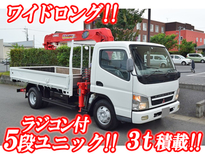 Canter Truck (With 5 Steps Of Cranes)_1