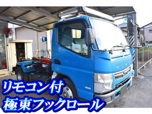 Canter Container Carrier Truck_1