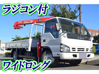 ISUZU Elf Truck (With 3 Steps Of Unic Cranes) PB-NPR81AR 2006 142,183km_1