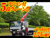 HINO Ranger Truck (With 5 Steps Of Cranes) KK-FD1JLDA 2001 149,998km_1