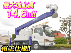 ISUZU Elf Cherry Picker KK-NKR71E3N 2000 182,028km_1