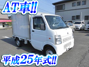 Others Refrigerator & Freezer Truck_1