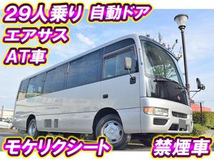 NISSAN Civilian Micro Bus KK-BJW41 2004 197,885km_1