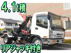 ISUZU Forward Container Carrier Truck KK-FRR35E4S 2003 233,292km_1