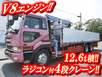NISSAN Big Thumb Truck (With 4 Steps Of Cranes) KL-CD55J 2003 599,000km_1