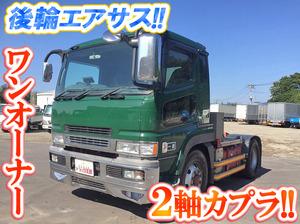 MITSUBISHI FUSO Super Great Trailer Head KL-FP54JDR 2005 513,938km_1