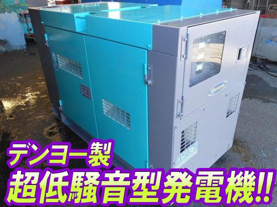 DENYO  Generator DCA-45ESI 2004 7,063h_1