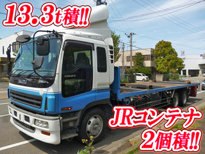 ISUZU Giga Container Carrier Truck KL-CYM23V3Z 2002 732,000km_1
