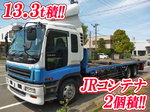 Giga Container Carrier Truck