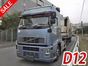 Volvo FH Trailer Head_1
