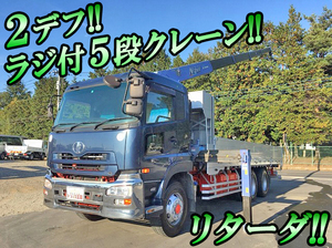 Quon Truck (With 5 Steps Of Cranes)_1