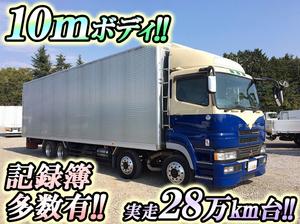 MITSUBISHI FUSO Super Great Aluminum Van KL-FS54JUY 2001 281,999km_1