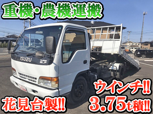 ISUZU Elf Safety Loader U-NPR70LYR 1995 360,926km_1