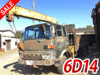 MITSUBISHI FUSO Fighter Truck (With 3 Steps Of Cranes) K-FK115H 1981 201,292km_1