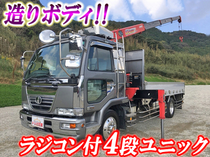 UD TRUCKS Condor Truck (With 4 Steps Of Unic Cranes) PB-LK36A 2006 343,997km_1