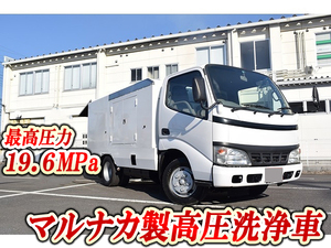 Dyna High Pressure Washer Truck_1