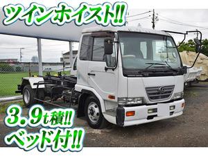 UD TRUCKS Condor Container Carrier Truck KK-MK25A 2003 334,318km_1