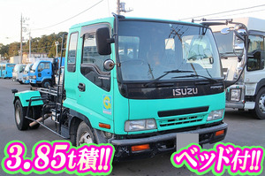 ISUZU Forward Container Carrier Truck PB-FRR35G3 2005 363,494km_1