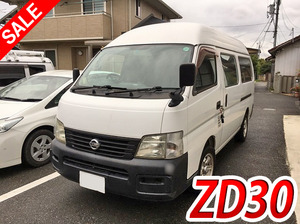 Caravan Box Van_1
