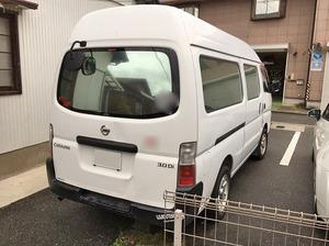 Caravan Box Van_2