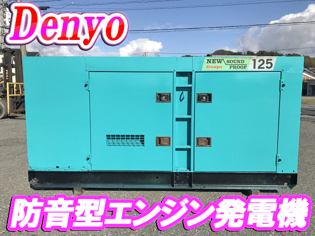 Japanese Used DENYO Generator DCA125SPM for Sale | Inquiry