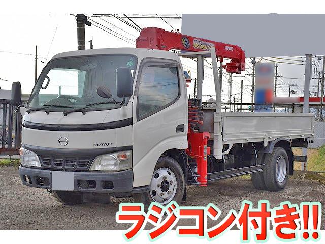 HINO Dutro Truck (With 3 Steps Of Unic Cranes) PB-XZU341M 2005 126,947km_1