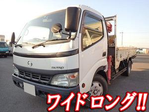 HINO Dutro Truck (With 3 Steps Of Unic Cranes) PB-XZU411M 2005 83,000km_1