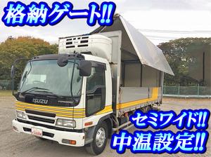 ISUZU Forward Refrigerator & Freezer Wing ADG-FRR90J3S 2007 512,337km_1