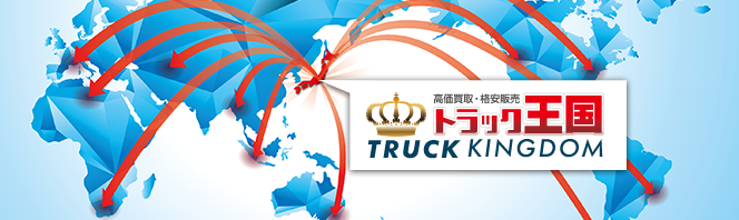 About TRUCK KINGDOM